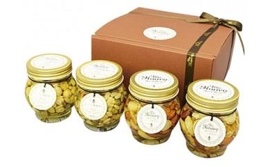 076.ナッツの蜂蜜漬け2個&エトワール2個セット
