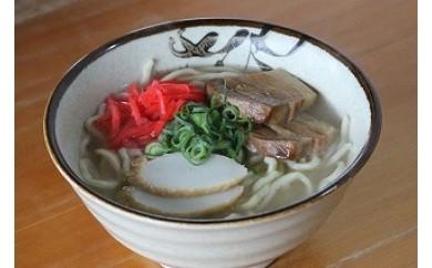 ゆたかや 三枚肉そばセット(5食分)