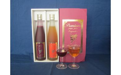 【4本】プレミアム葡萄ジュース(北のハイグレード認定商品)北海道仁木町