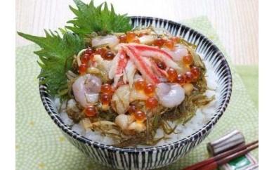 お宝海鮮丼・いくら海鮮漬丼Wセット(A115)