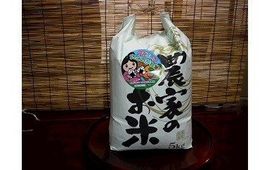 【A‐6】【H30新米!】糸魚川産コシヒカリ 農家のお米 5kg