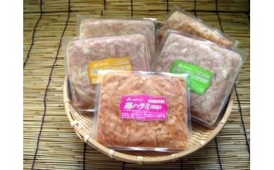 Cコース 住田町産 鶏ハラミセット