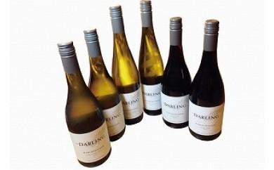数量限定!EMワイン(ニュージーランド産)6本セット(白4種、赤2種)