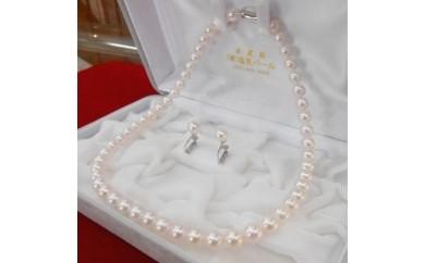 あこや真珠ネックレス・イヤリングセット【10-1】