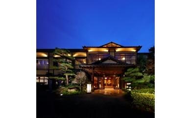 B7-164 旅館笛吹川 宿泊補助券