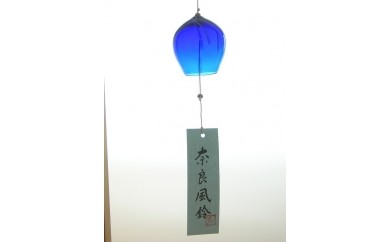 I-78 奈良風鈴(紺色)