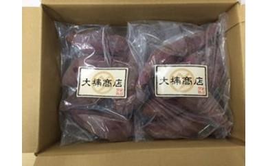 160 紅はるかの焼き芋