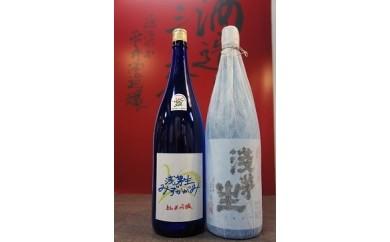 B40  浅茅生(あさじお) 純米吟醸呑み比べ