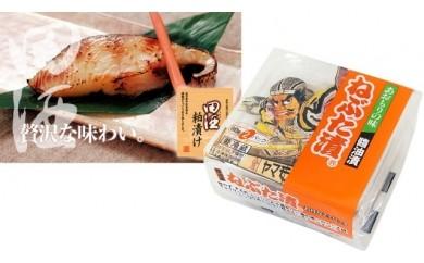 A109 田酒 粕漬け・ねぶた漬けセット