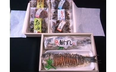 C1815 鮒ずし・湖魚佃煮詰合セット