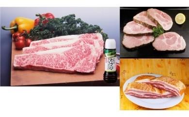 G-2 佐賀産和牛ヒレローストビーフと佐賀牛ロースステーキと佐賀豚肩ロースのロティーと佐賀豚炙りパンチェッタ