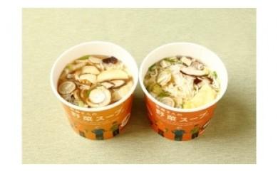 A115 青森さんの野菜スープ