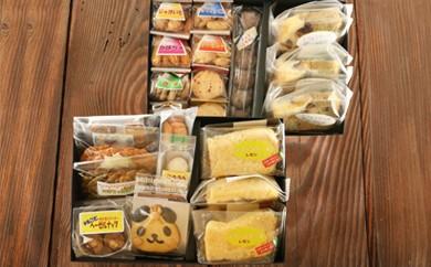 A626 シフォンケーキと焼き菓子の詰合せセット