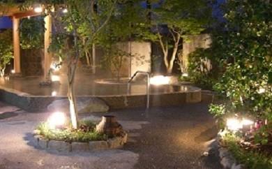 AE-0901 天然温泉大木の湯アクアス 入館券+ランチ券(5名様分)