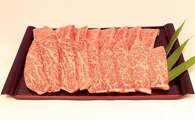 D-202 球磨牛 黒毛和牛ロース(焼肉)