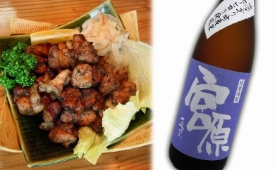 A-415 球磨焼酎 宮原酒造場晩酌セット