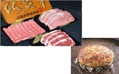 G-1 佐賀牛ステーキ、九州産和牛ステーキ、佐賀牛すき焼き、佐賀牛しゃぶしゃぶ、佐賀牛ハンバーグ