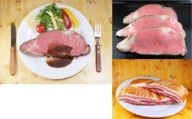 E-2 佐賀牛サーロインローストビーフと佐賀豚炙りパンチェッタ
