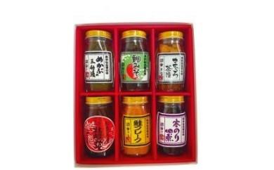 5160 仙台湾の味(6点入)