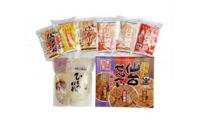5134 川口納豆・お米・煎餅3種詰合せ