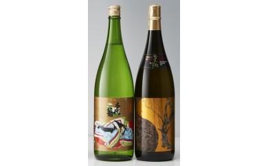 30T012 58L008 <千代菊>光琳 大吟醸紅白梅&千代菊 黄金吟醸セット