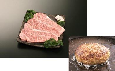 F-1 佐賀牛ステーキ、九州産和牛ステーキ、佐賀牛ハンバーグ