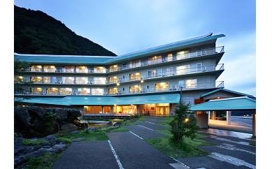 ホテル國富 翠泉閣  1名様ご宿泊券