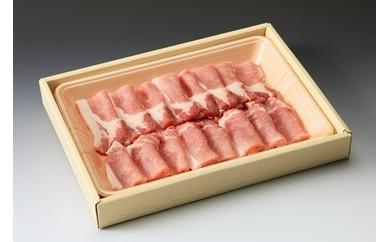 【H007】ヤシオポーク匠 豚ロース焼肉用【30pt】