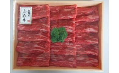 D-1 高級肉