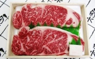 J017 神戸菊水・黒毛和牛サーロインステーキ用【200g×2枚】【95p】