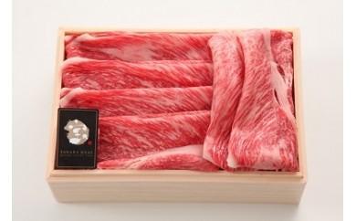 C28 近江牛モモすき焼き用スライス1kg