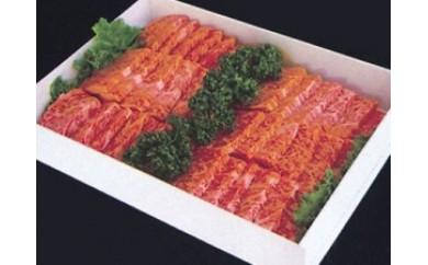 黒毛和牛自社ブランド牛肉≪和一≫焼肉用特撰ロース2100g