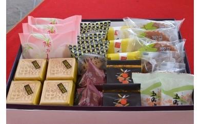 E-7 きさらぎ 季節のお菓子セット