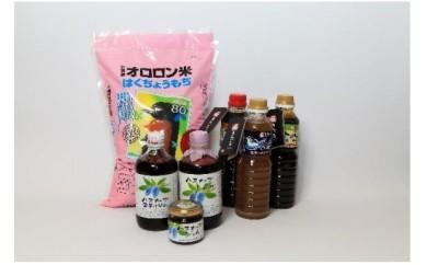 5 初山別村特産品セット