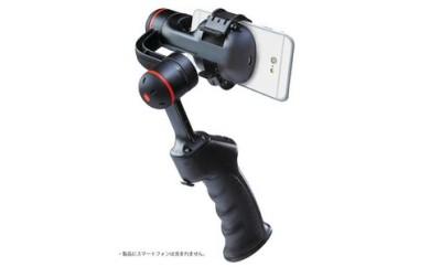 10-001 スマートフォン用スタビライザー Wen Pod SP1+