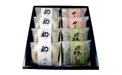 B-7 美作(みまさか)8食入そうめん・さくら素麺・抹茶そばの詰め合わせ