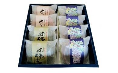 B-5 美作(みまさか)8食入藤めん・さくら素麺・抹茶そばの詰め合わせ