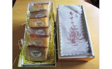 No.022 香春町の手作りカステラ・チーズカステラ・黒砂糖カステラ