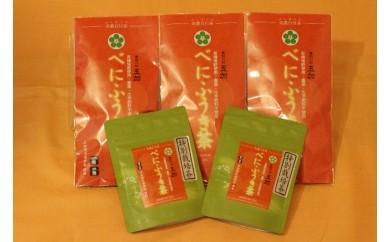 辛い花粉症に欠かせないべにふうき茶 季節限定商品