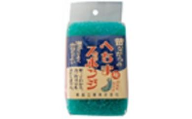 YK46 超長持ち ロングセラー【へちま風スポンジ】2個セット【5p】