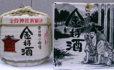 A-101 金持酒菰樽(かもちしゅ こもだる)