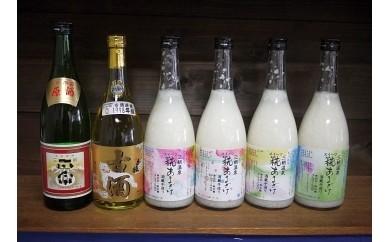 D-22 藤井酒造バラエティ6本セット