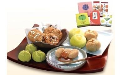 B-77 鳥取のお菓子セット