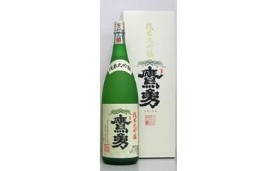 【B-91】鷹勇 純米大吟醸