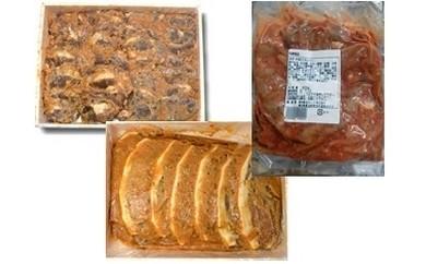 C-8 鳥取県産大山豚金山寺味噌漬け2種と牛味付けホルモンのセット