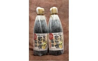 A-89 天然岩牡蠣醤油セット