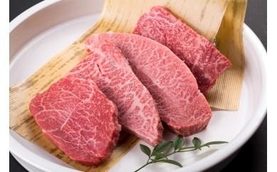 C-1【肉質日本一!】鳥取和牛 希少部位ステーキセット