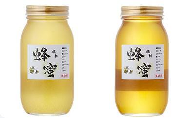 気仙養蜂の国産純粋蜂蜜1kg×2個セット(アカシア・トチ)
