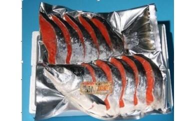 筵巻き山漬け 紅鮭半身 姿切身