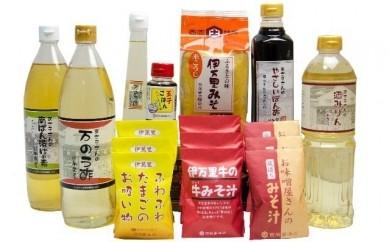 G011まさ子さんの万のう酢と調味料セット